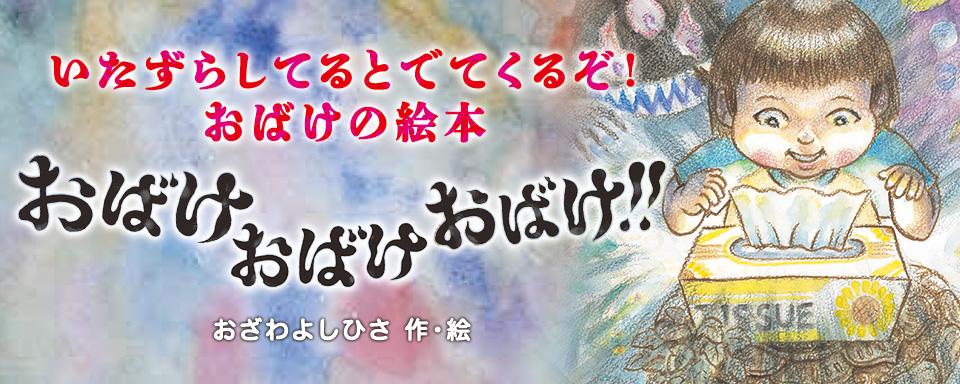 f:id:mojiru:20190509080424j:plain
