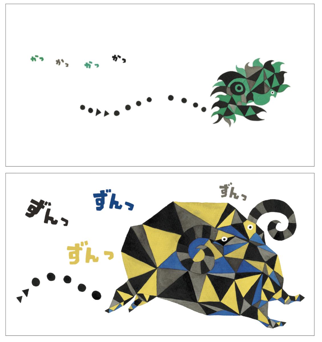 f:id:mojiru:20190510085206p:plain
