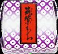 f:id:mojiru:20190513132750p:plain