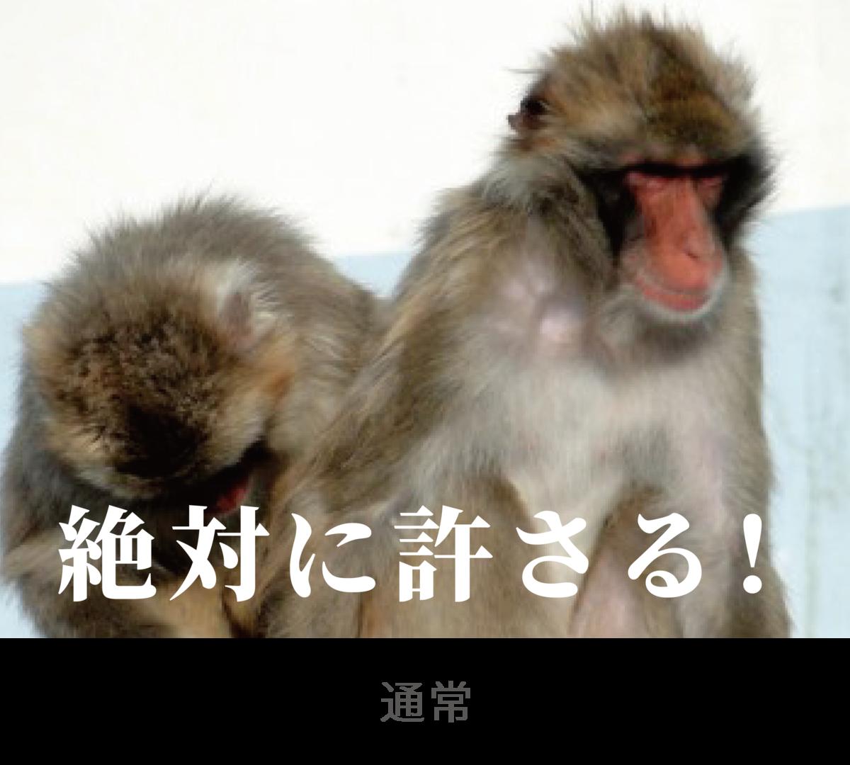 f:id:mojiru:20190514113239p:plain