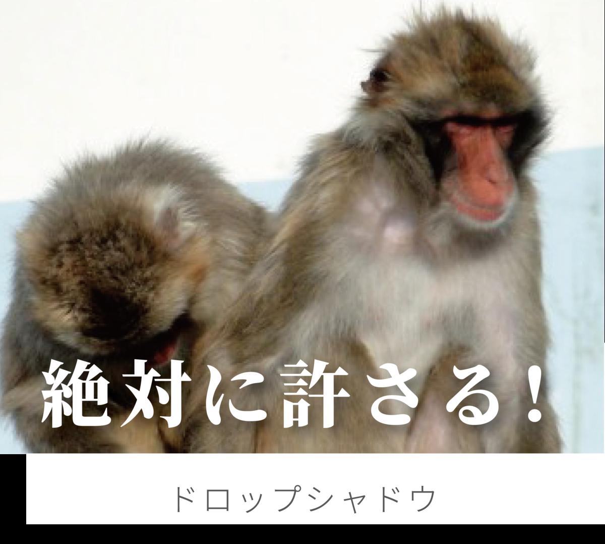 f:id:mojiru:20190514113250p:plain