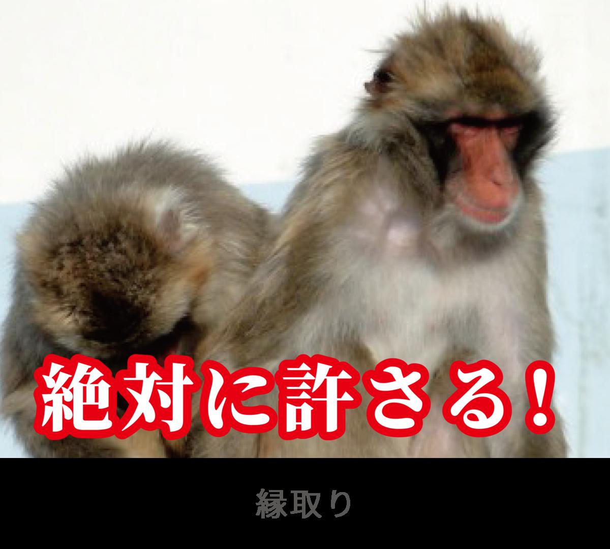 f:id:mojiru:20190514113256p:plain