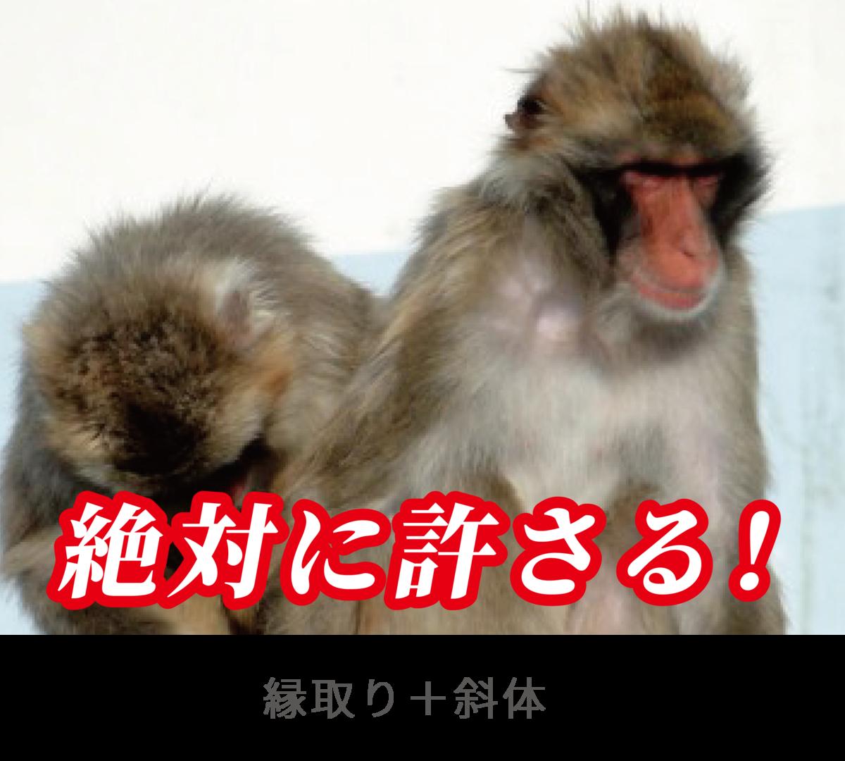 f:id:mojiru:20190514113305p:plain