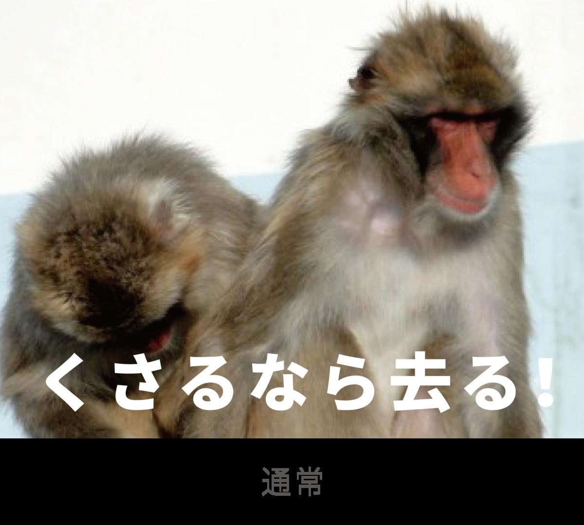 f:id:mojiru:20190514114942p:plain