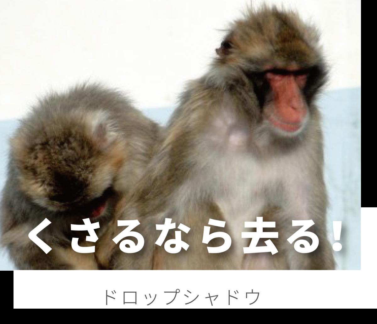 f:id:mojiru:20190514114953p:plain
