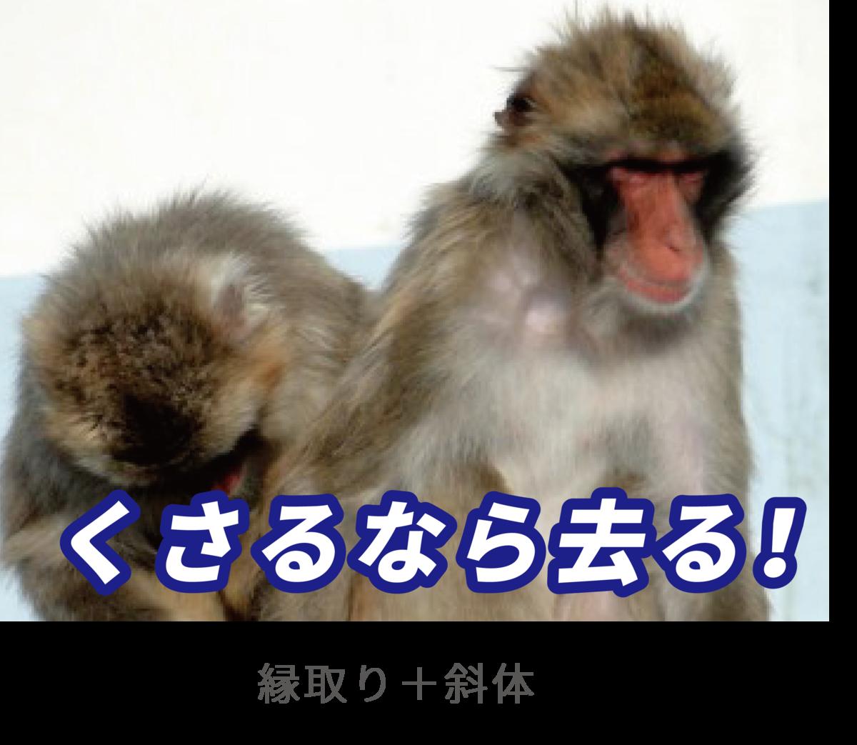 f:id:mojiru:20190514114958p:plain