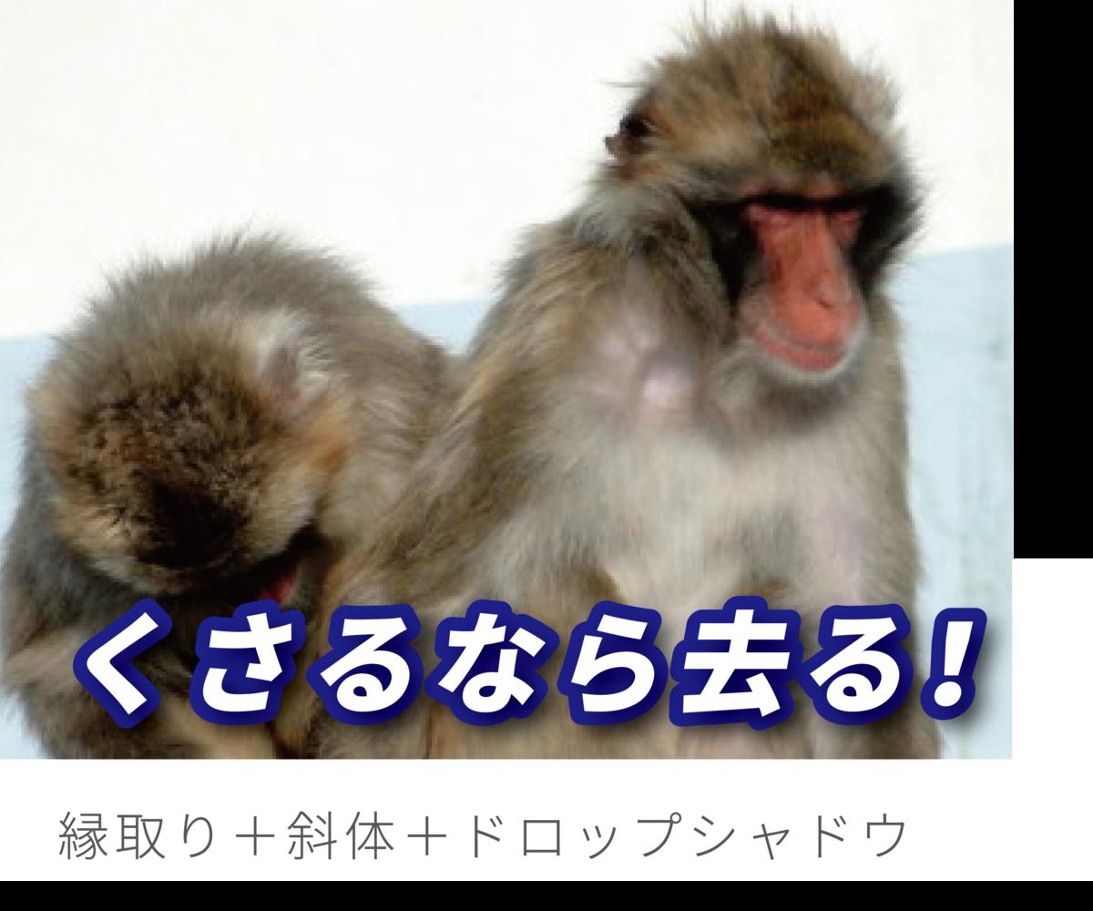 f:id:mojiru:20190514115002p:plain