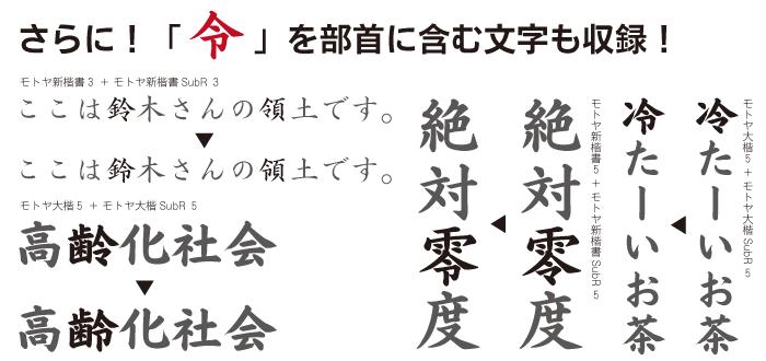 f:id:mojiru:20190515083235p:plain