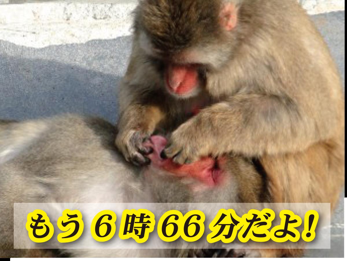 f:id:mojiru:20190515084455p:plain
