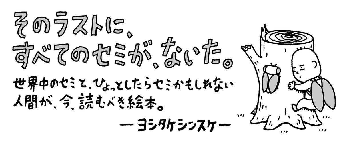 f:id:mojiru:20190515092549j:plain