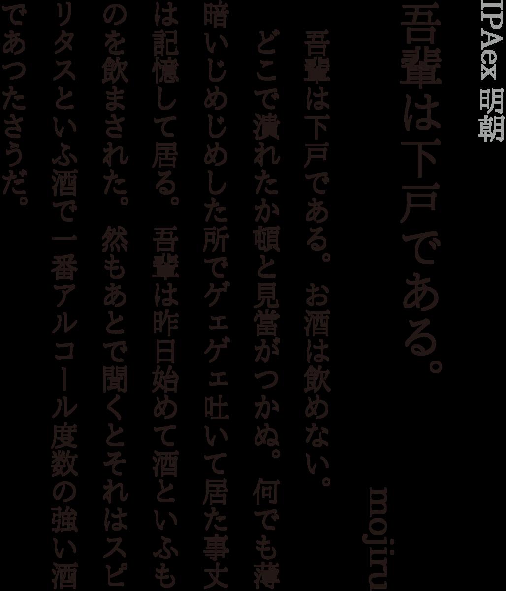 f:id:mojiru:20190516095221p:plain