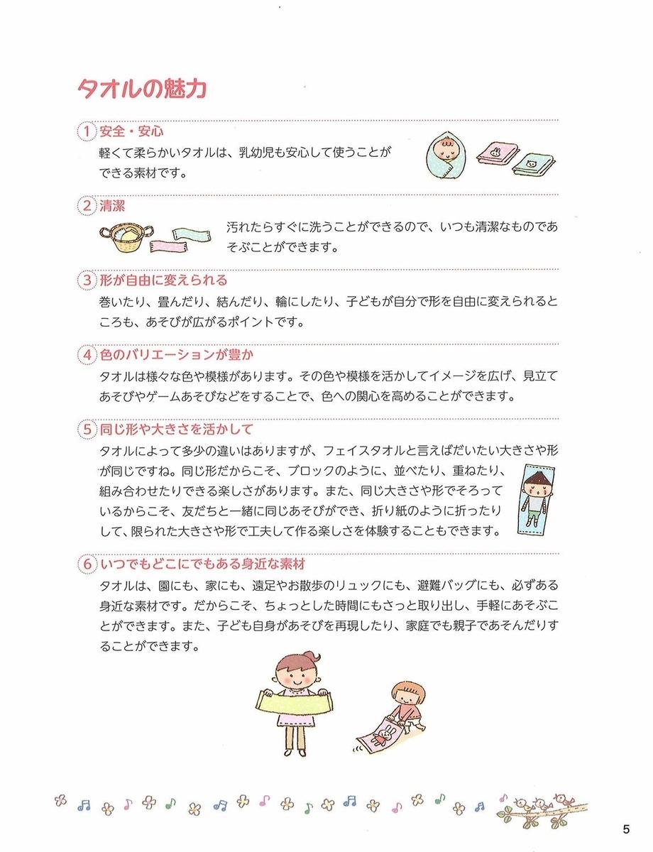 f:id:mojiru:20190517090229j:plain