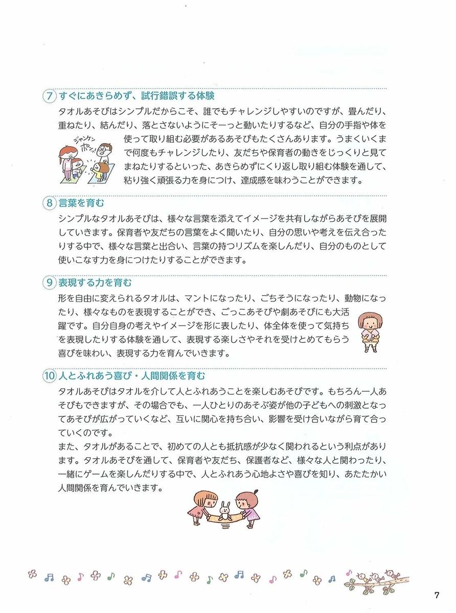 f:id:mojiru:20190517090245j:plain
