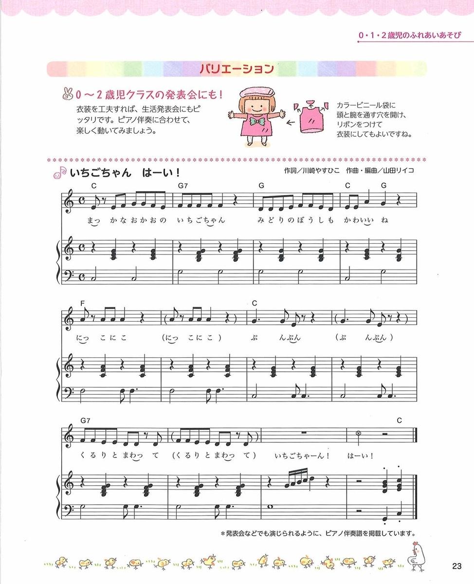 f:id:mojiru:20190517090256j:plain