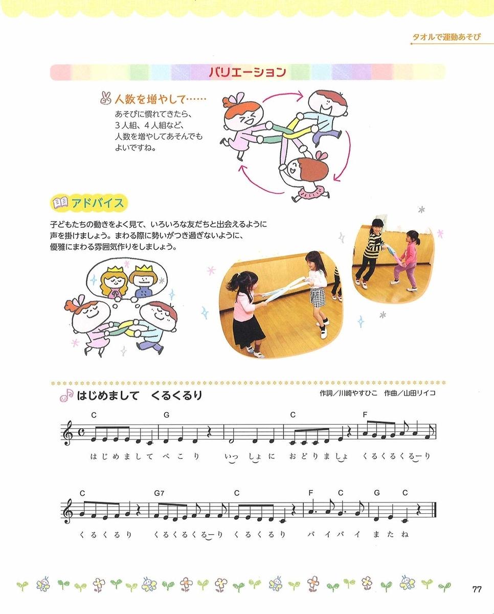 f:id:mojiru:20190517090349j:plain