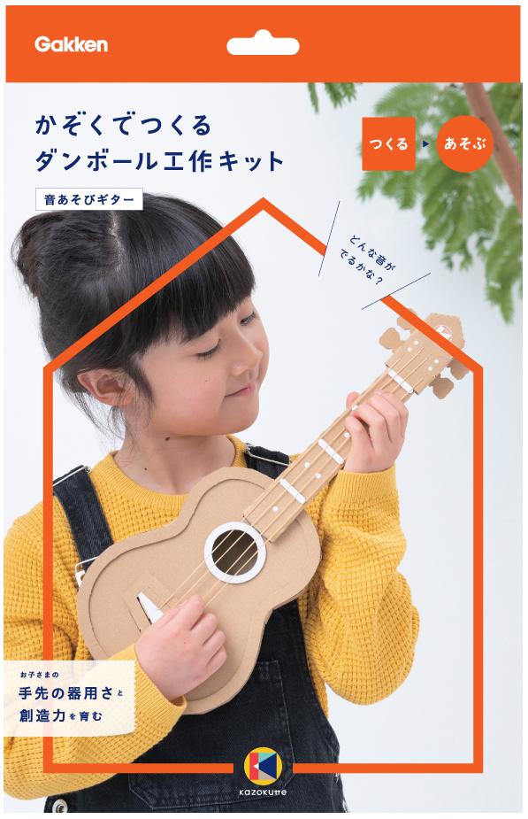 f:id:mojiru:20190520083044j:plain