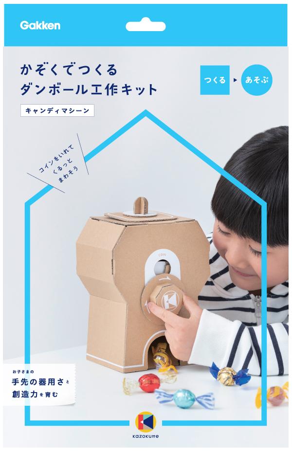 f:id:mojiru:20190520083102j:plain