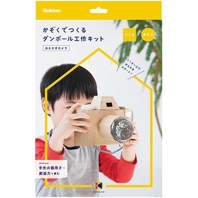 f:id:mojiru:20190520084144j:plain