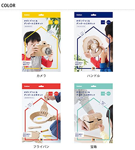f:id:mojiru:20190520084211j:plain