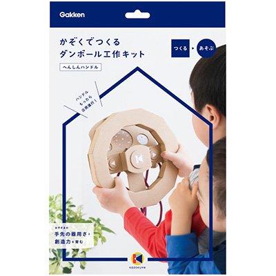f:id:mojiru:20190520084217j:plain