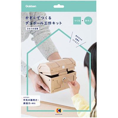 f:id:mojiru:20190520084225j:plain