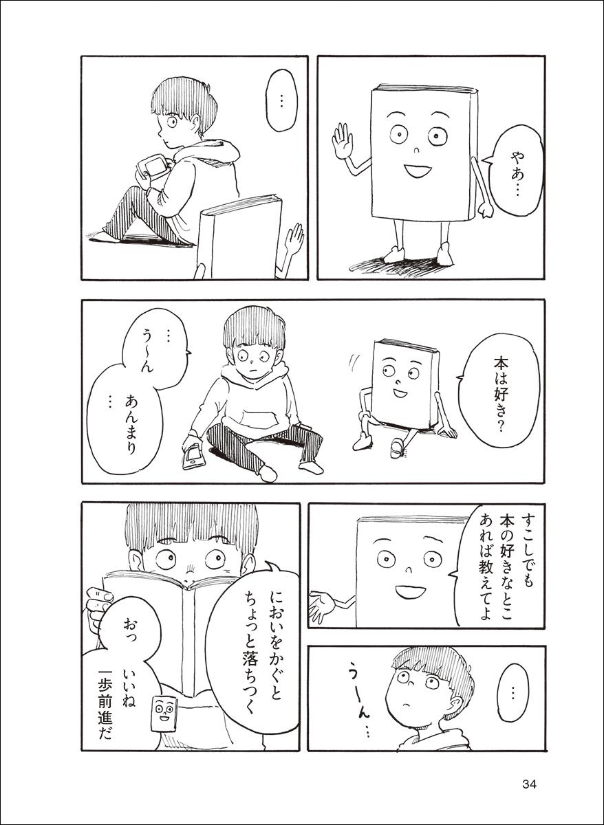 f:id:mojiru:20190520090815j:plain