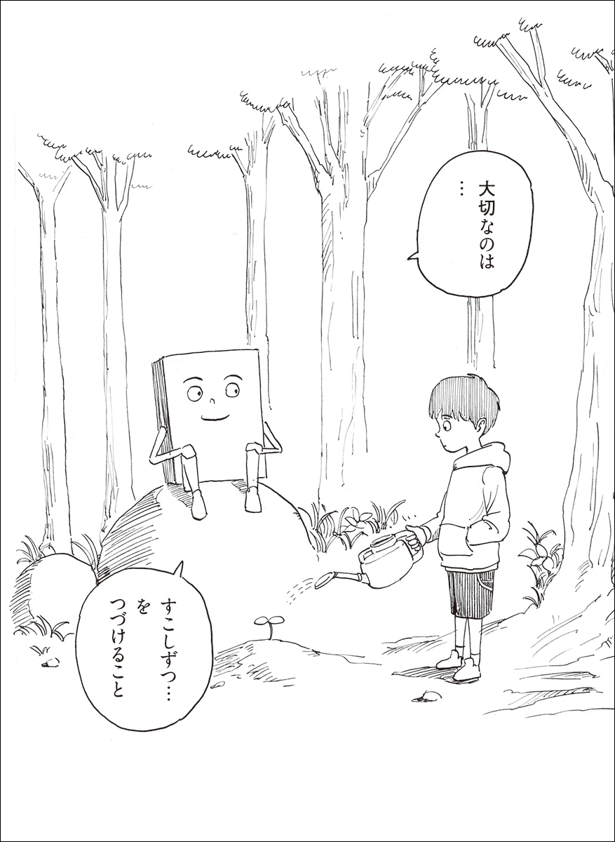 f:id:mojiru:20190520090821j:plain