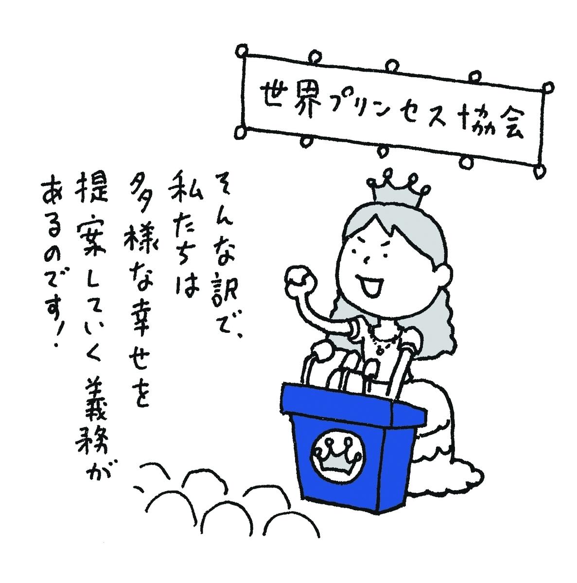 f:id:mojiru:20190521080832j:plain