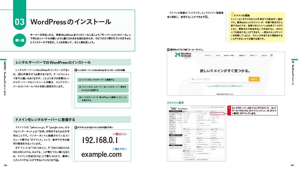 f:id:mojiru:20190522082002j:plain