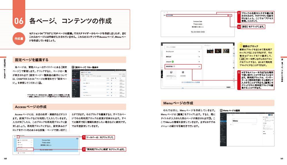 f:id:mojiru:20190522082023j:plain