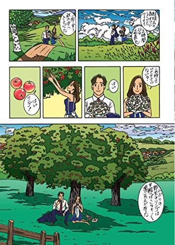 f:id:mojiru:20190523082556j:plain
