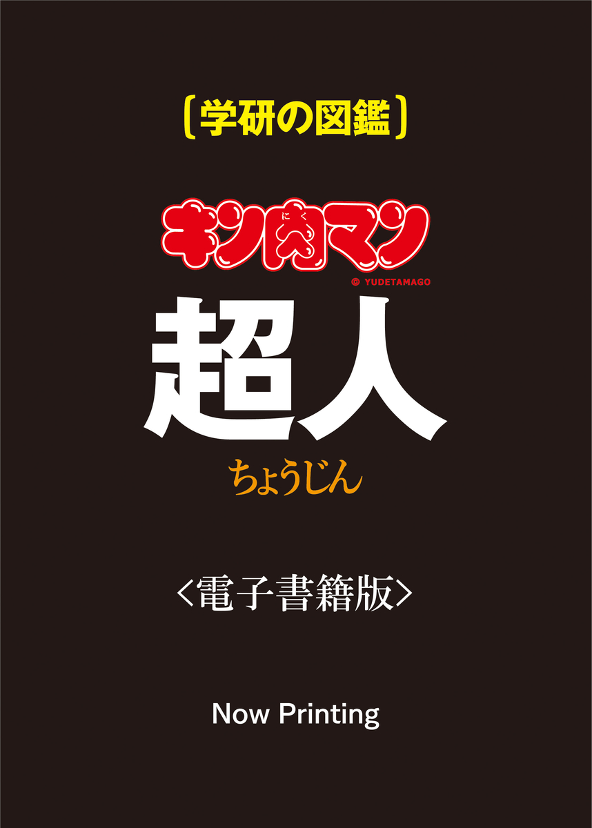 f:id:mojiru:20190524075938j:plain