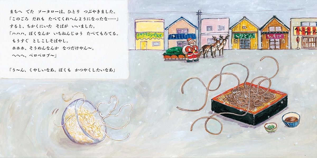 f:id:mojiru:20190524083812j:plain