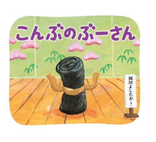 f:id:mojiru:20190524084933j:plain