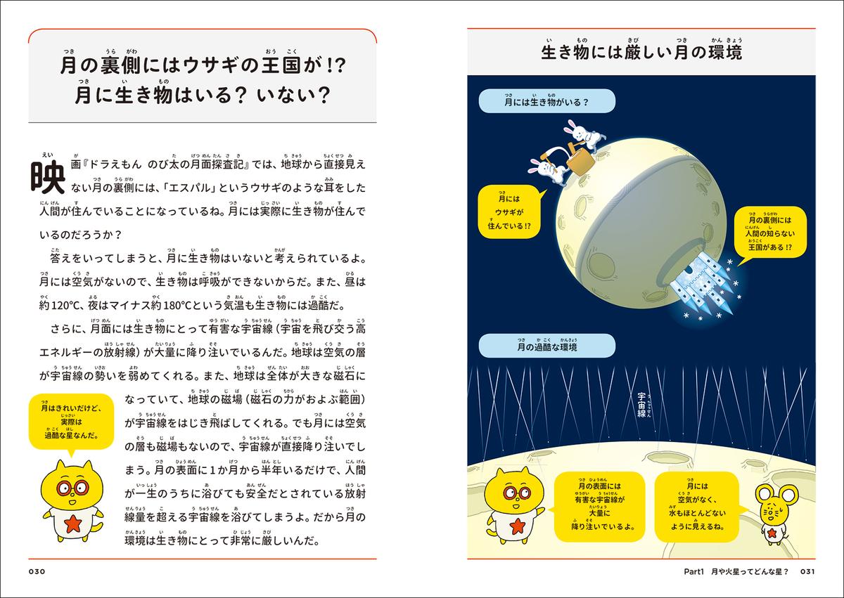 f:id:mojiru:20190524145424j:plain