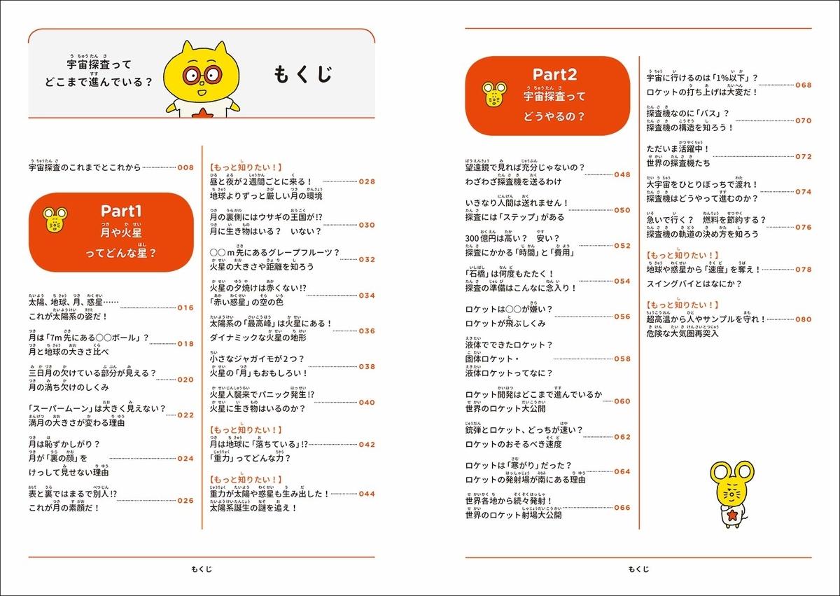 f:id:mojiru:20190524145657j:plain