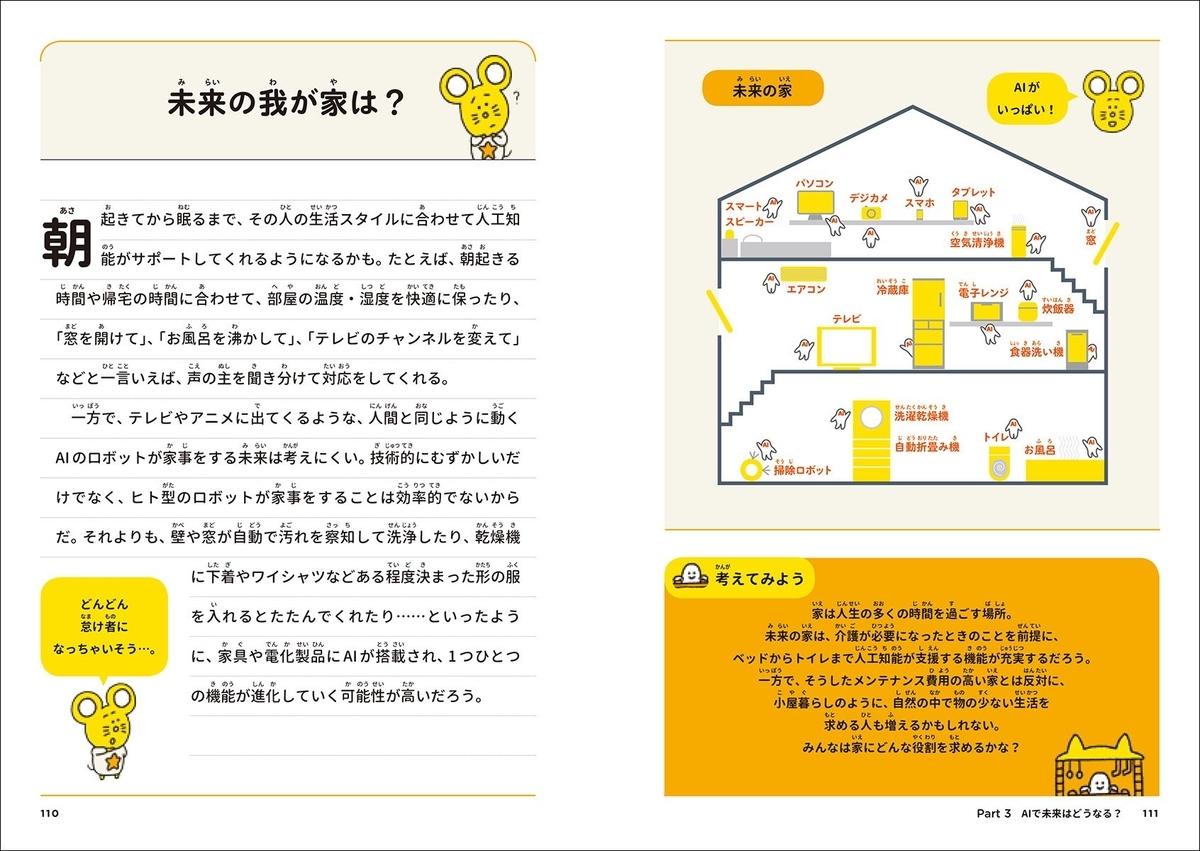 f:id:mojiru:20190524151852j:plain