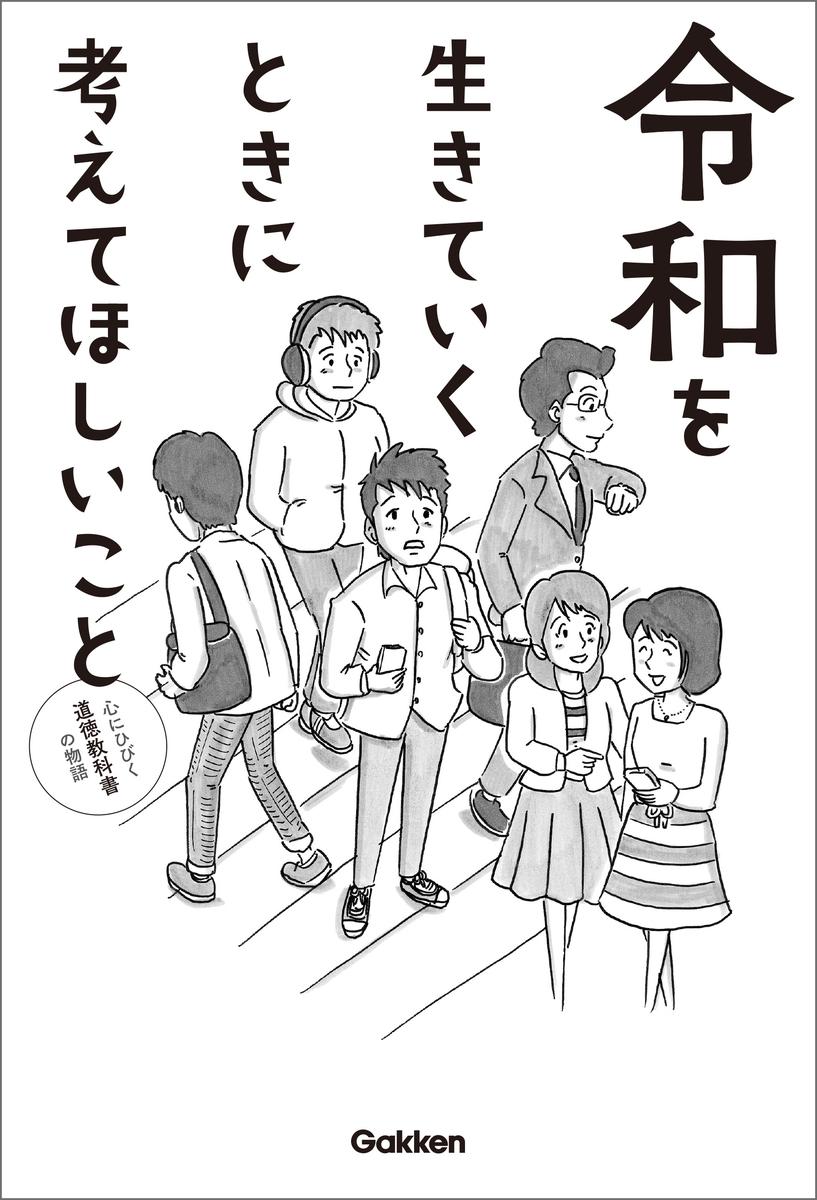 f:id:mojiru:20190527080716j:plain