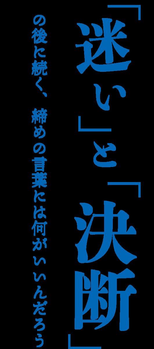 f:id:mojiru:20190527131304p:plain