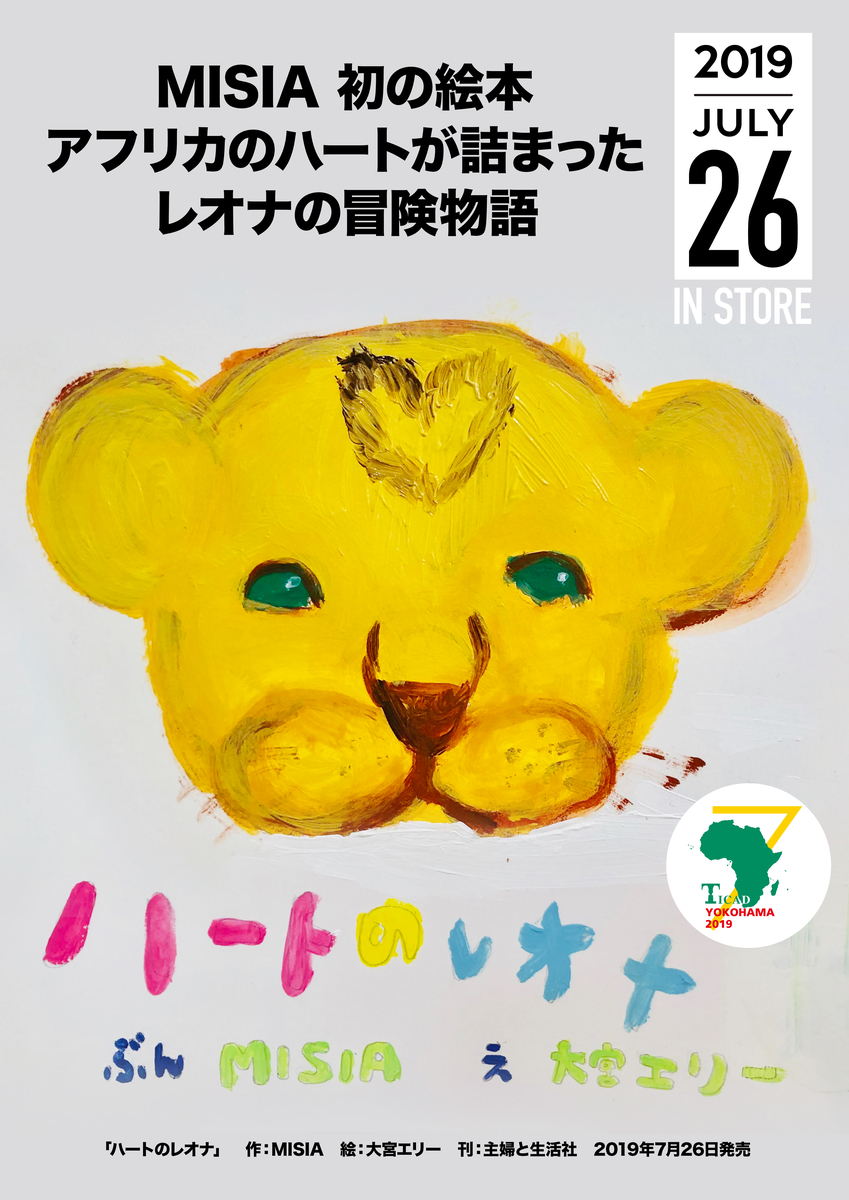 f:id:mojiru:20190528081015j:plain