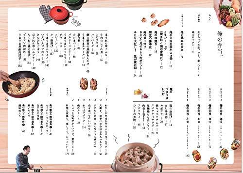 f:id:mojiru:20190528084207j:plain