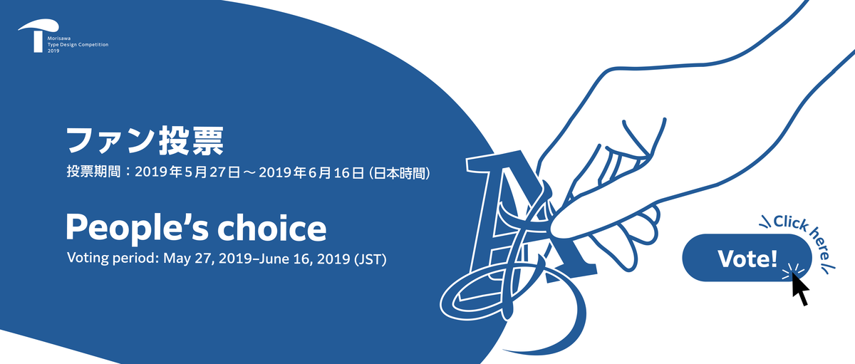 f:id:mojiru:20190528100002p:plain