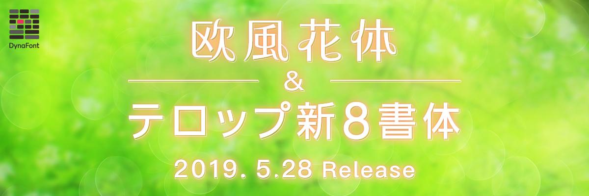 f:id:mojiru:20190528155613j:plain