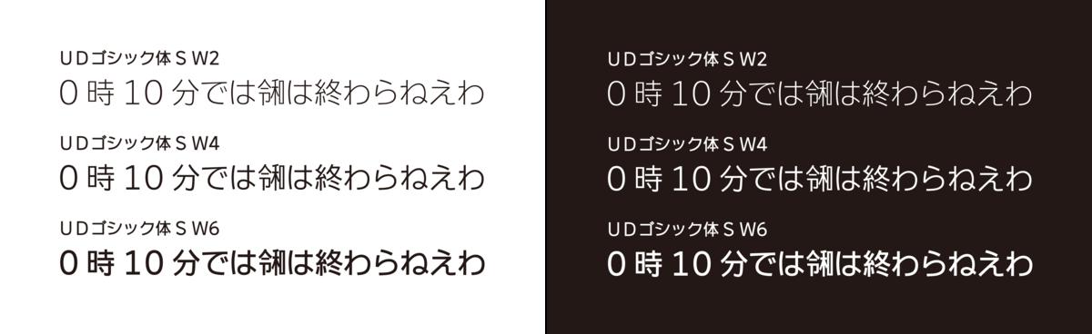 f:id:mojiru:20190528164212p:plain