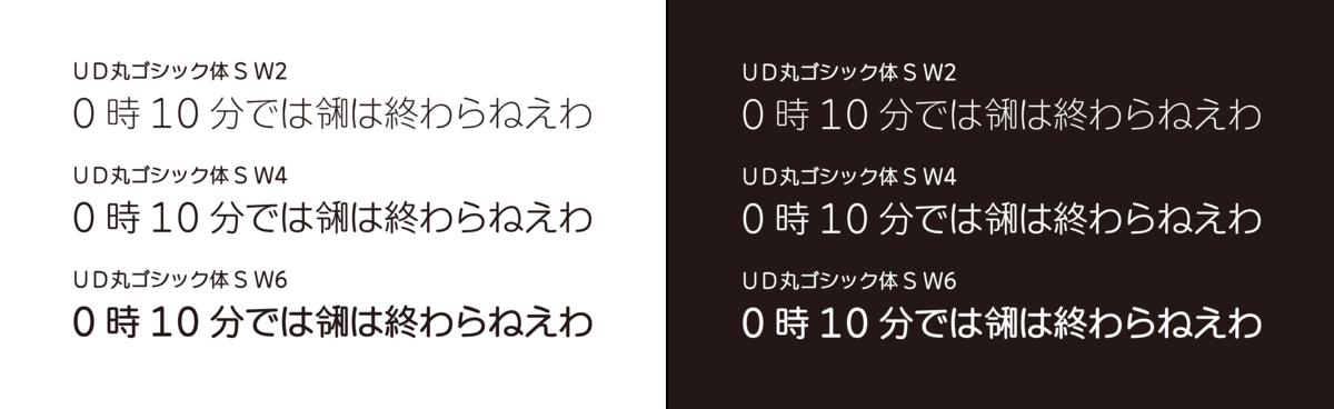 f:id:mojiru:20190528164315p:plain