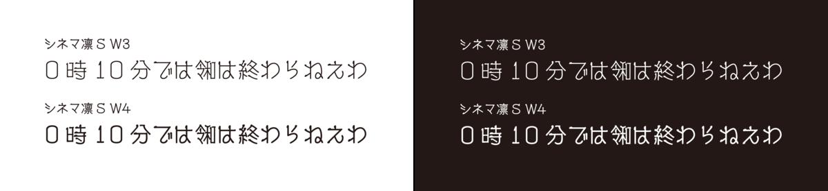 f:id:mojiru:20190528164352p:plain