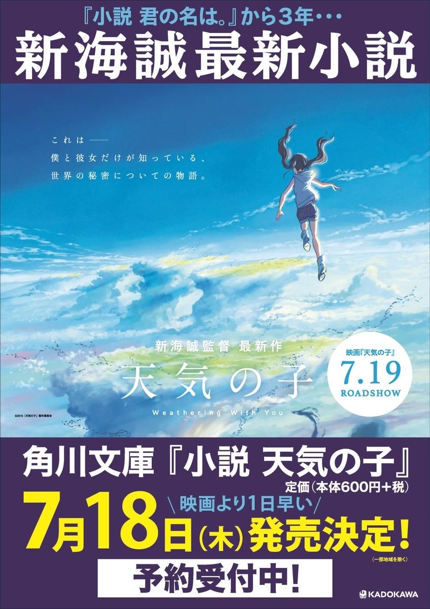 f:id:mojiru:20190529080336j:plain