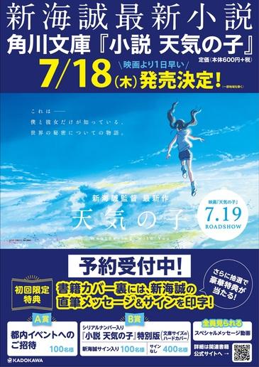 f:id:mojiru:20190529080617j:plain