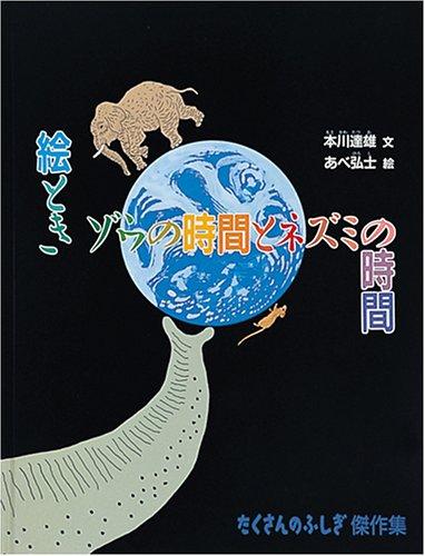 f:id:mojiru:20190530082707j:plain