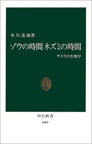 f:id:mojiru:20190530083558j:plain